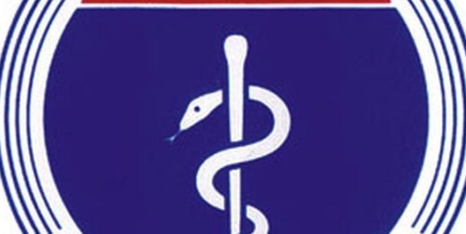 Biểu tượng thường dung trong logo ngành y